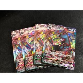 ポケモン(ポケモン)のポケモンカード ブラッキーVMAX4枚セット(シングルカード)