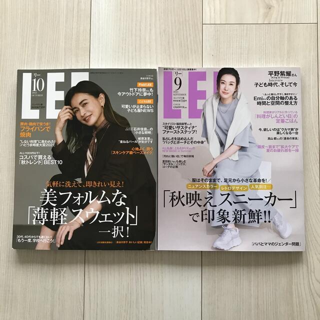 LEE 2冊 エンタメ/ホビーの雑誌(ファッション)の商品写真