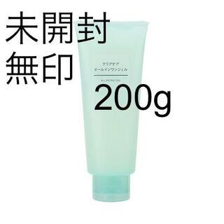 ムジルシリョウヒン(MUJI (無印良品))の未開封 クリアケアオールインワンジェル 200g(オールインワン化粧品)