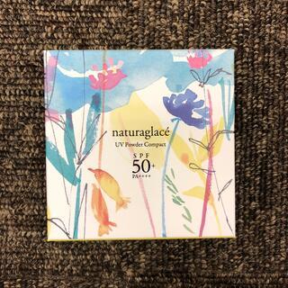 naturaglace - ナチュラグラッセ  UVコンパクトN