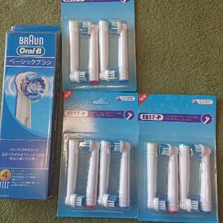 ブラウン(BRAUN)のブラウン 歯ブラシ 替え(電動歯ブラシ)