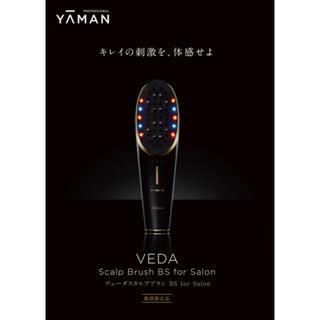 YA-MAN - ヴェーダスカルプブラシ BS for Salon