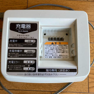 ヤマハ(ヤマハ)のYAMAHA 電動自転車 充電器 X54-02(パーツ)