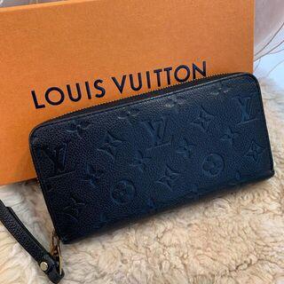 ルイヴィトン(LOUIS VUITTON)のルイヴィトン アンプラント ジッピーウォレット ノワール 長財布(長財布)