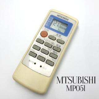 ミツビシ(三菱)のMITSUBISHI三菱 エアコン リモコン MPO51(その他)