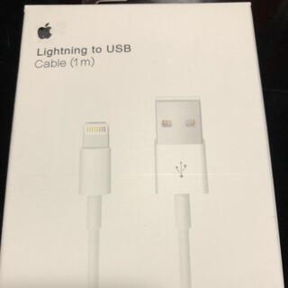 iPhone 充電器 ケーブル 1m 箱つきアップル★純正★1個セット(バッテリー/充電器)