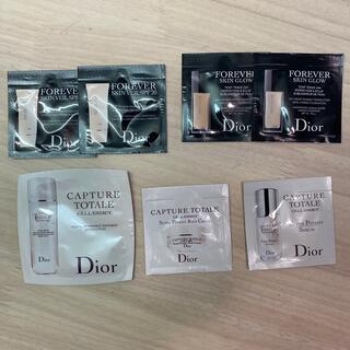Dior - 【Dior】下地、ファンデーション、美容液等サンプル