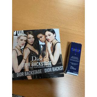 ディオール(Dior)のベースメイク(化粧下地)
