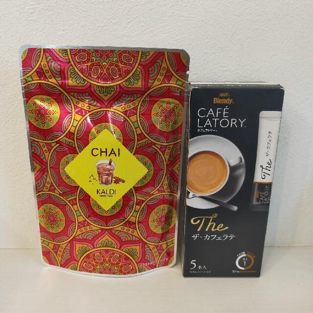 KALDI(カルディ)のカルディ チャイ 65g & カフェラトリー ザ・カフェラテ 5本入 食品/飲料/酒の飲料(コーヒー)の商品写真