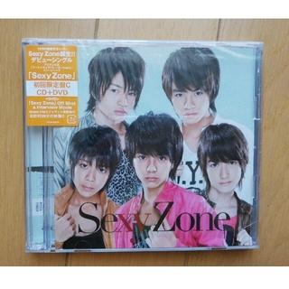 Sexy Zone - Sexy Zone(初回限定盤C)