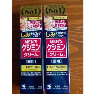 コバヤシセイヤク(小林製薬)の🧔メンズケシミン クリーム(20g)×2本(フェイスクリーム)