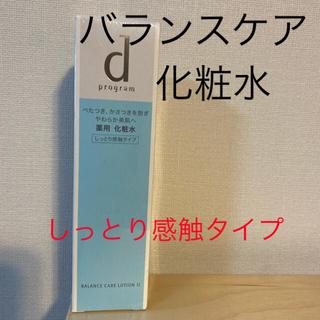 ディープログラム(d program)のディープログラム バランスケア 化粧水 WⅡ 本体(化粧水/ローション)