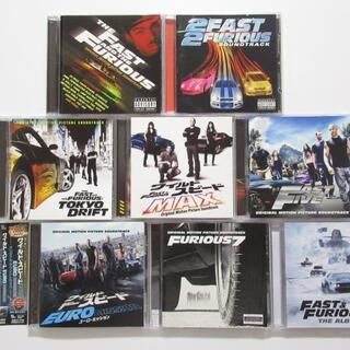 ワイルドスピード 全8作 サウンドトラック 【CD8枚セット】(映画音楽)