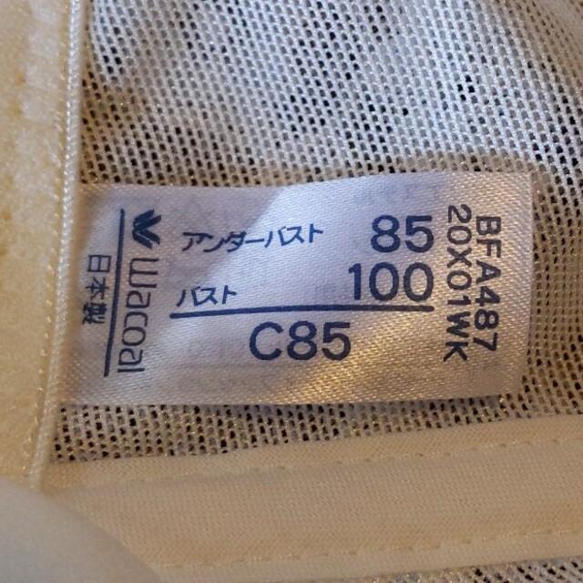 Wacoal(ワコール)のワコール ブラ C85 オフホワイト レディースの下着/アンダーウェア(ブラ)の商品写真