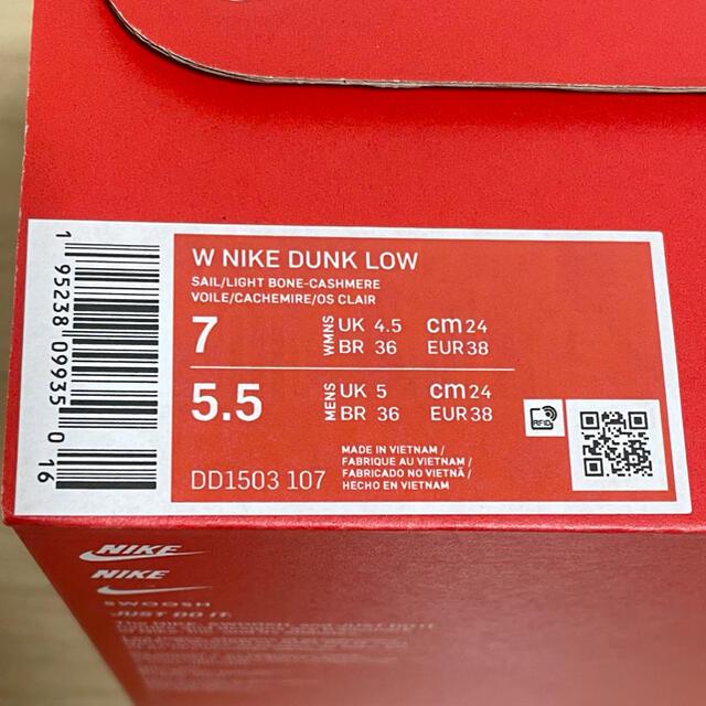 NIKE(ナイキ)の【期間限定】NIKE DUNK LIGHTBONE ナイキ ダンク ライトボーン レディースの靴/シューズ(スニーカー)の商品写真