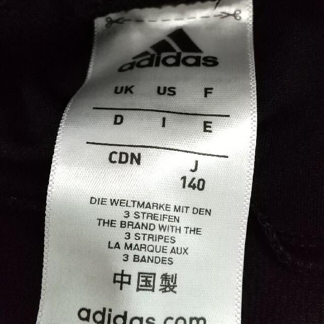 adidas(アディダス)のハ―フパンツアディダスジャ―ジ140 キッズ/ベビー/マタニティのキッズ服女の子用(90cm~)(パンツ/スパッツ)の商品写真