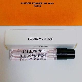LOUIS VUITTON - 新品 ルイヴィトン スペル オンユー オードゥパルファン 2ml 香水国内正規品