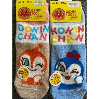 アンパンマン(アンパンマン)のアンパンマン コキンちゃん ドキンちゃん 靴下 2点セット(靴下/タイツ)