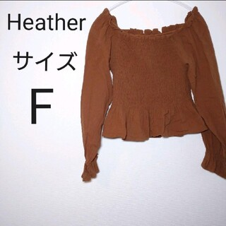 ヘザー(heather)のHeather ヘザー トップス ブラウス 長袖 フリル 可愛い F 春秋(シャツ/ブラウス(長袖/七分))