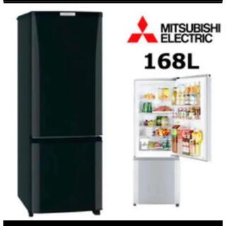 三菱 - 【全国送料込み】MITSUBISHI 冷蔵庫 MR-P17A-B 2017製