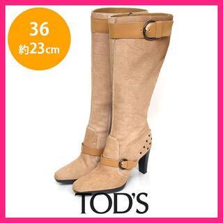 トッズ(TOD'S)の美品♪トッズ ハラコ ベルト ロングブーツ 36(約23cm)(ブーツ)