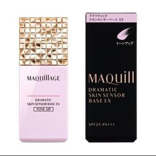 MAQuillAGE - マキアージュ ドラマティックスキンセンサーベースEXトーンアップSPF25