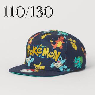 エイチアンドエム(H&M)の《最新作》 新品 ポケモン キャップ 110/130(帽子)
