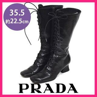 プラダ(PRADA)のプラダ レースアップ ロングブーツ 35.5(約22.5cm)(ブーツ)