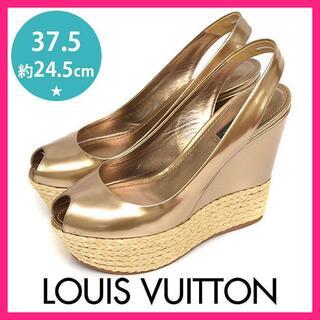 LOUIS VUITTON - 美品♪ルイヴィトン ロゴウェッジソール サンダル 37.5(約24.5cm)