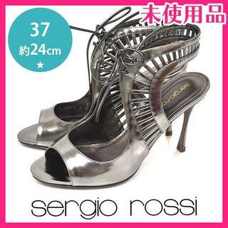 セルジオロッシ(Sergio Rossi)の新品♪セルジオロッシ ブーティー サンダル 37(約24cm)(サンダル)