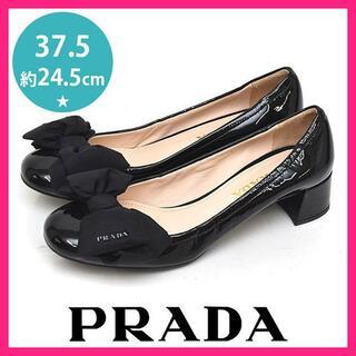 プラダ(PRADA)のほぼ新品♪プラダ ロゴリボン ラウンドトゥ パンプス 37.5(約24.5cm)(ハイヒール/パンプス)