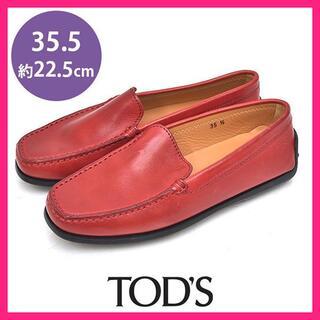 トッズ(TOD'S)の美品♪トッズ ロゴ ローファー 35.5(約22.5cm)(ローファー/革靴)