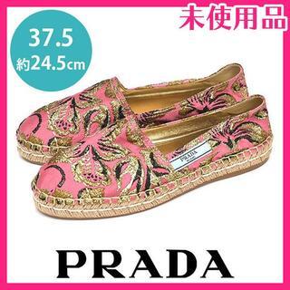 プラダ(PRADA)の新品♪プラダ 刺繍 サイドロゴ エスパドリーユ 37.5(約24.5cm)(サンダル)