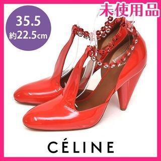 セリーヌ(celine)の新品♪セリーヌ ビジュー ラインストーン パンプス 35.5(約22.5(ハイヒール/パンプス)