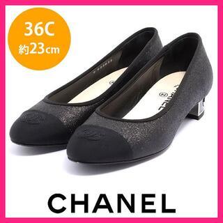 シャネル(CHANEL)のほぼ新品♪シャネル ココマークトゥ ロゴヒール パンプス 36C(約23cm)(ハイヒール/パンプス)