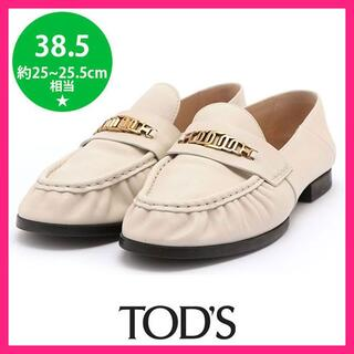 トッズ(TOD'S)の美品♪トッズ 金具 ローファー 38.5(約25-25.5cm)(ローファー/革靴)