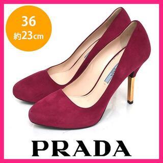 プラダ(PRADA)のプラダ メタルヒール スエード パンプス 36(約23cm)(ハイヒール/パンプス)