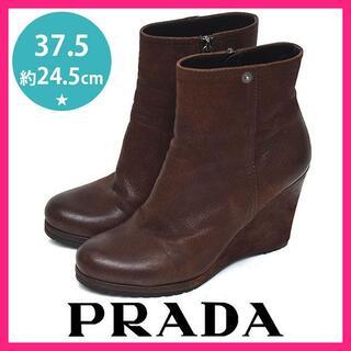 プラダ(PRADA)のプラダ ウェッジソール ショートブーツ 37.5(約24.5cm)(ブーツ)