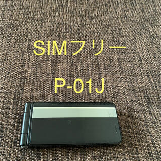 Panasonic - ドコモ シムフリー    ケータイ   P01J