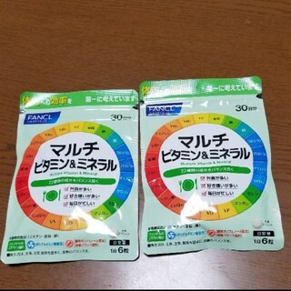 ファンケル(FANCL)のFANCL マルチビタミン&ミネラル 2袋(60日分)(その他)
