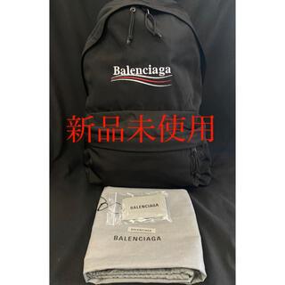 バレンシアガ(Balenciaga)のバレンシアガ エクスプローラー ロゴリュック ブラック   正規品 新品未使用(バッグパック/リュック)