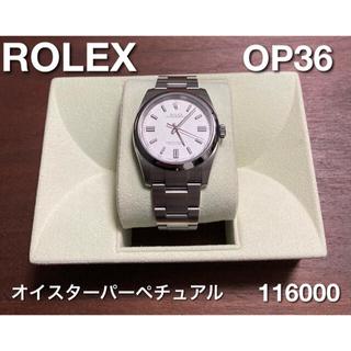 ROLEX - 美品 ロレックス 116000 rolex オイスターパーペチュアル36