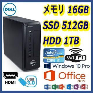 デル(DELL)の★超高速PC★小型★HDMI★Core i7搭載★(デスクトップ型PC)