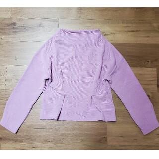 UNITED ARROWS - RFID★ユナイテッドアローズ★ボトルネックウエストマークトップス 紫ピンクML