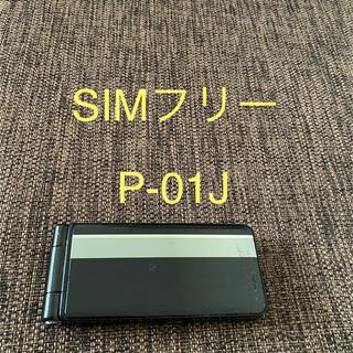 エヌティティドコモ(NTTdocomo)の痛み大 ドコモ シムフリー    ケータイ   P01J(携帯電話本体)