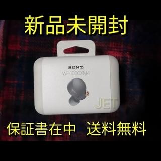 SONY - 新品■SONY WF-1000XM4  BM ブラック フルワイヤレスイヤホン