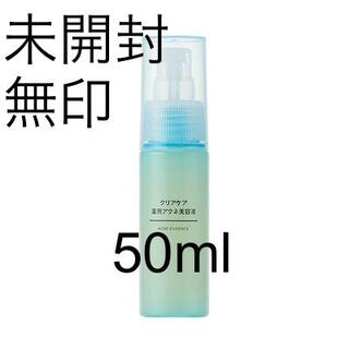 MUJI (無印良品) - 未開封 クリアケア薬用アクネ美容液 50mL