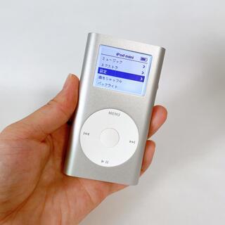 Apple - iPod mini 6GB シルバー 初期化済 動作確認済