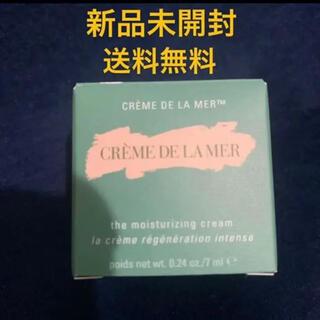 ドゥラメール(DE LA MER)のDELAMER クリームドゥ・ラ・メール(フェイスクリーム)