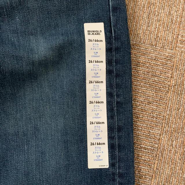 UNIQLO(ユニクロ)のユニクロ スリムストレート ハイライズジーンズ レディースのパンツ(デニム/ジーンズ)の商品写真